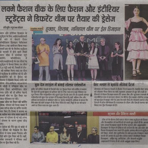 Press Clipping 15