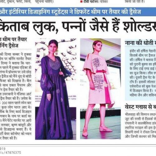 Press Clipping 5